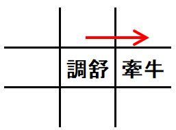 殺局(さつきょく)